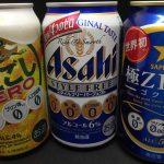 糖質 プリン体 0 ゼロ ビール 極ZERO アサヒ のどごし生